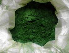Cr2O3 Green Chrome Oxide