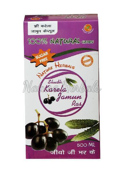 Karela Jamun Ras 01