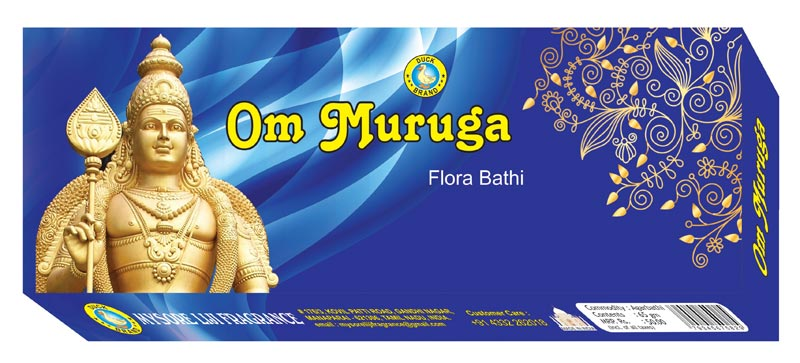 Om Muruga Flora Bathi