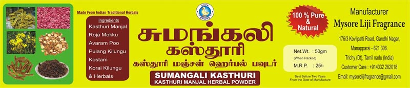 Sumangali Kasthuri Manjal Herbal Powder
