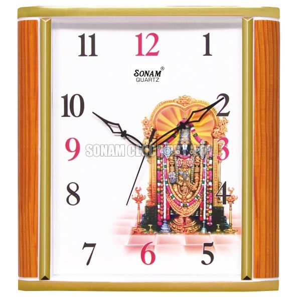 Divine Tune Wall Clock
