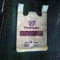 HDPE Shopping Bags