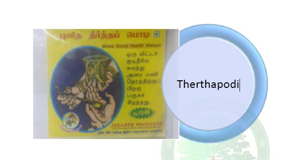Therthapodi Health Powder