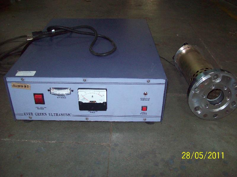 Continuous Ultrasonic Sealing Machine