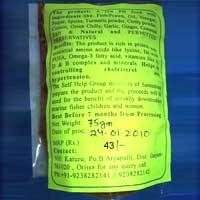 Prawn Pickle (01)