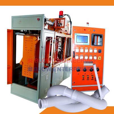 Custom Made Plastic Blow Molding Machine