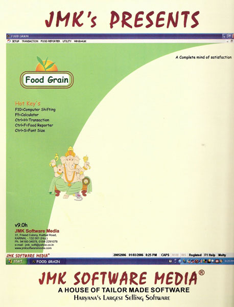 Food Grain Accounting Software