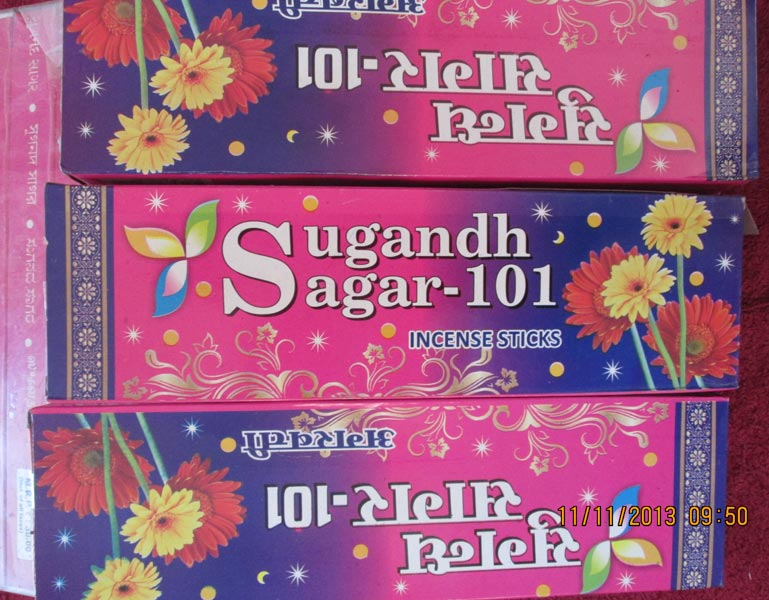 Sugandh Sagar Incense Sticks