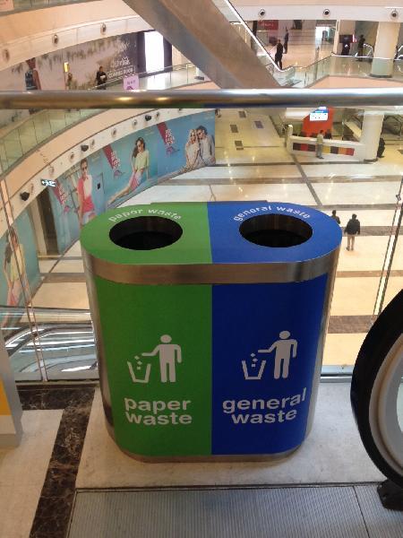 Waste Segregation Bin 60L Duo Steel