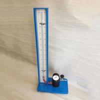 Physics Laboratory Products