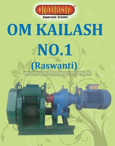 Omkailash No.1 Raswanti with Planatery
