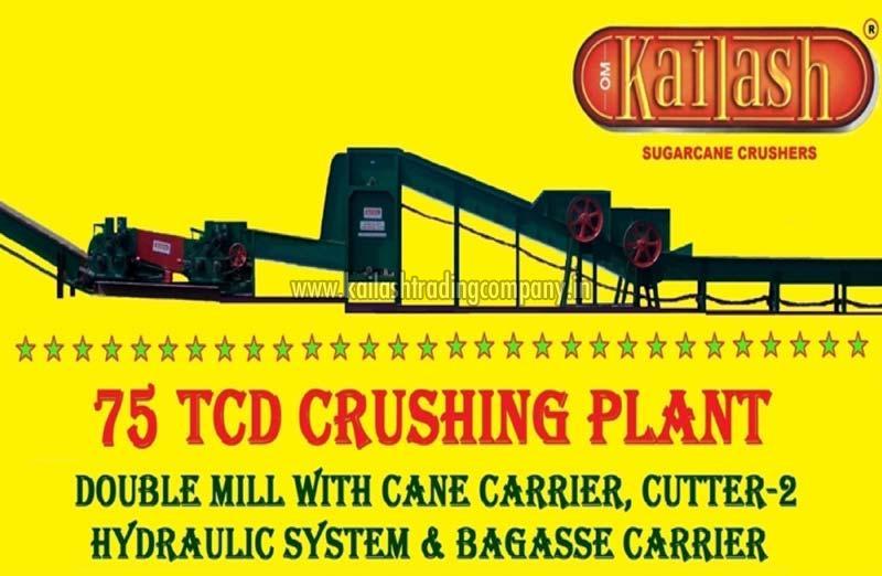 Sugarcane Crusher 75 TCD