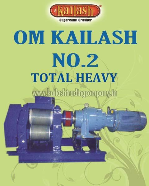 SUGARCANE CRUSHER TOTAL HEAVY WITH PLANETARY