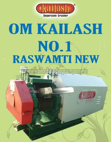 SUGARCANE JUICE CRUSHER S.S.