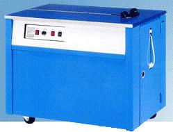 Heavy Duty VP 501Semi Automatic Box Strapping Machine