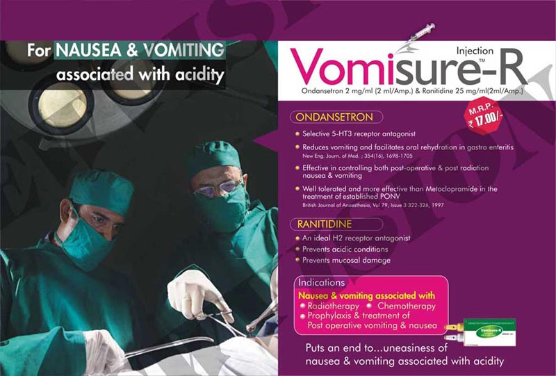 Vomisure-R Injection
