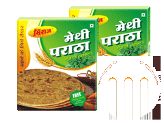 2 Combo Pack Methi Paratha