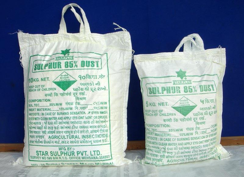 Sulphur 85% Dust