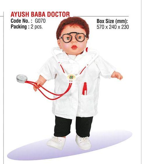 Ayush Baba Doctor