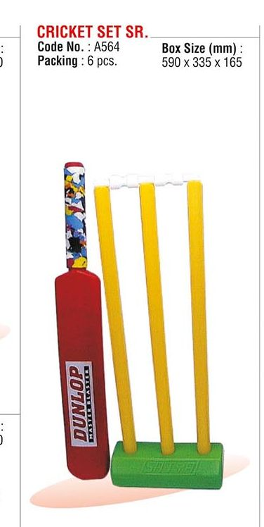 Cricket Set SR.