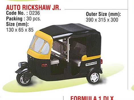 Transport Taxi Toys