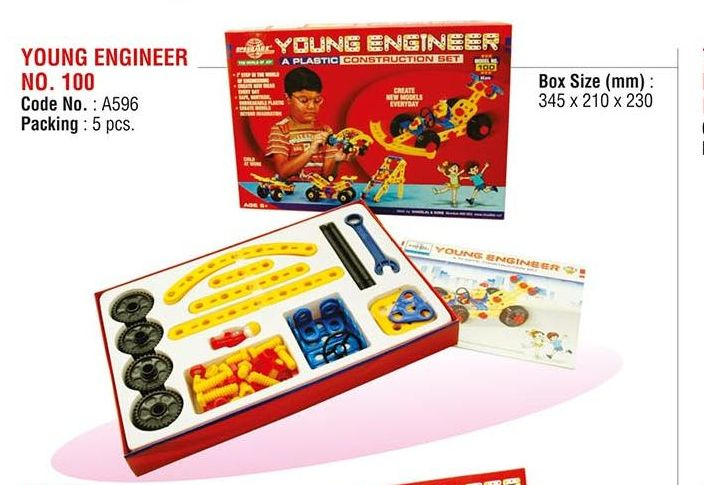 Young Engineer No.100