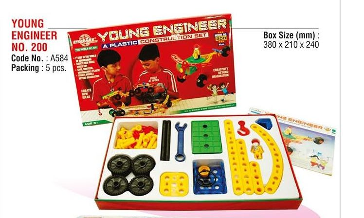Young Engineer No.200
