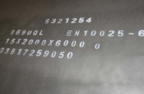 High Yield Steel Plates
