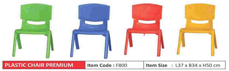 Classroom Chair (F800)