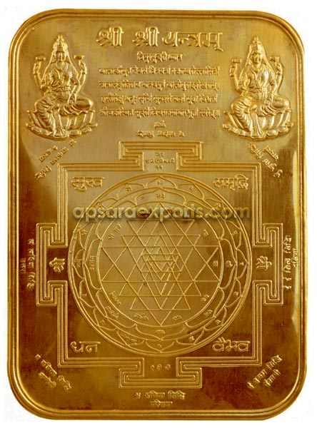 Shri Yantra Crystal Shri Yantra Gold Plated Shri Yantra
