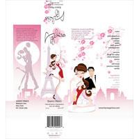 Printed Mono Carton (05)