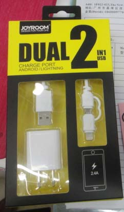 Dual Port Mobile Phone Charger