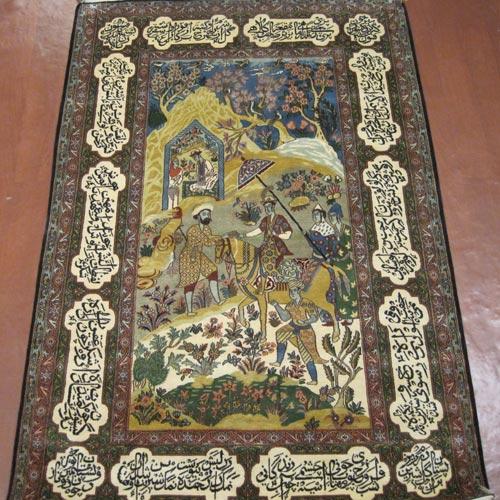 Umire Khayam Carpet (3.5X5.5)