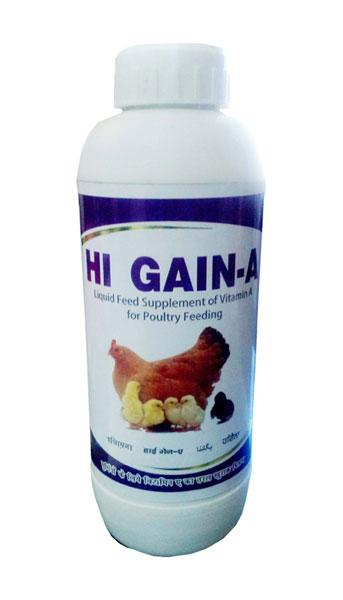 HI-Gain 500 ml