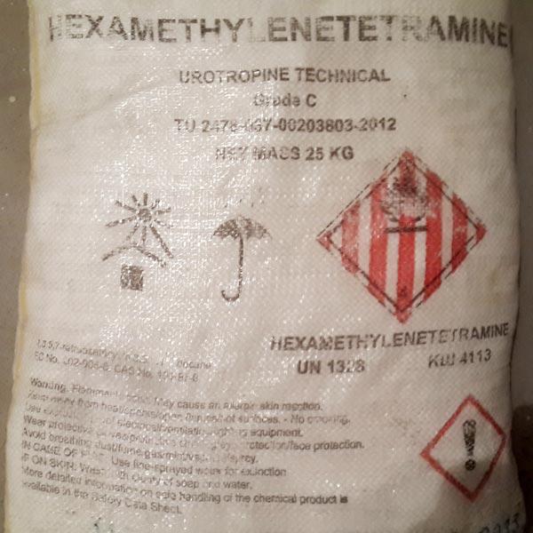 Image result for Hexamethylenetetramine