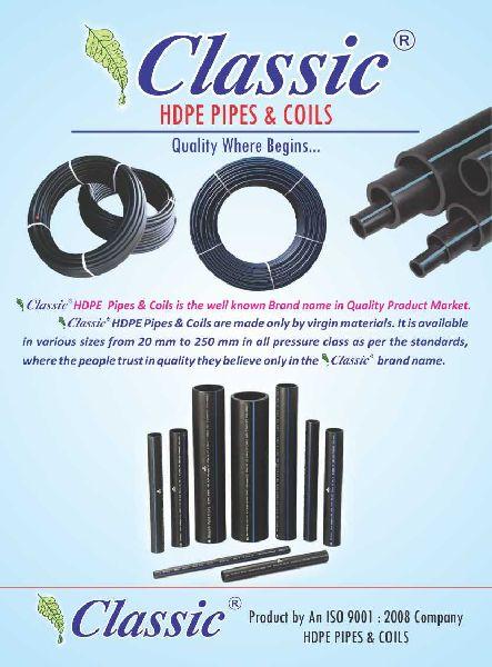 HDPE Coils