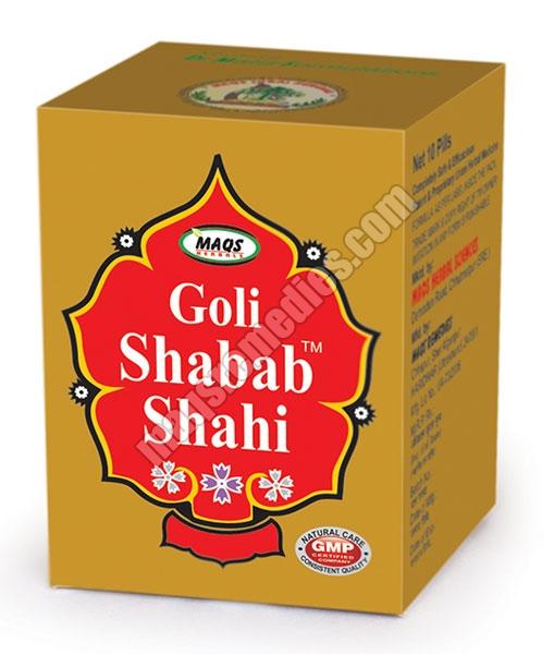 Goli Shabab Shahi Pills