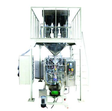 Granules Packing Machine 01
