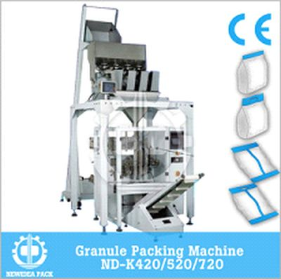 Granules Packing Machine 02
