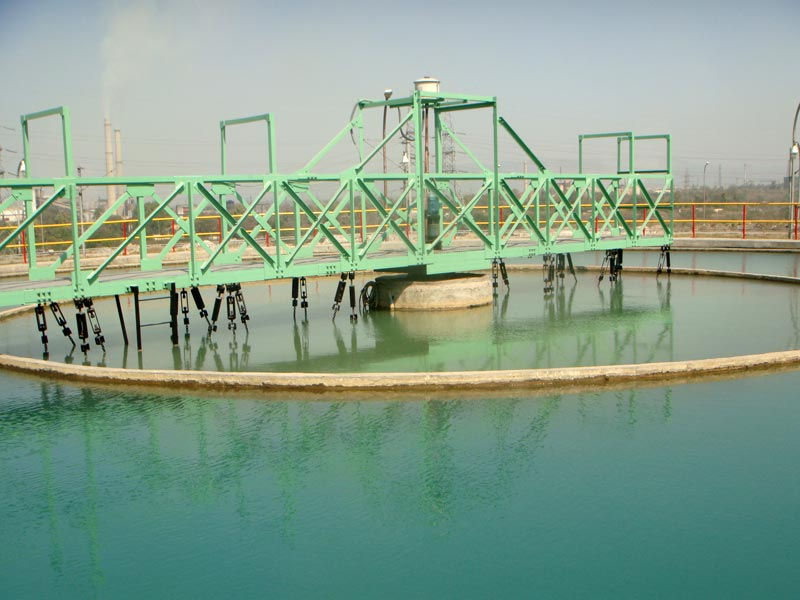 Ash Water Treatment Plant