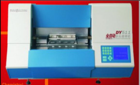 Automatic Elctroheat Fusion Machine (DY511)