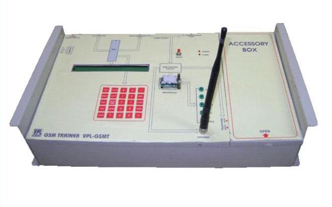 GSM Trainer