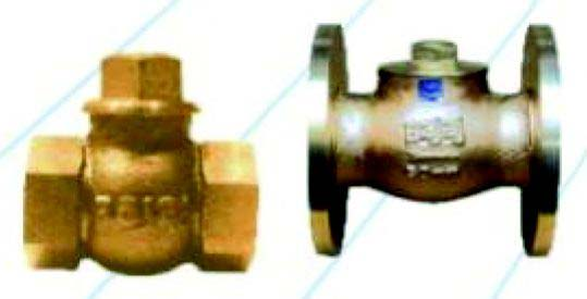 Gun Metal Horizontal Check Valve