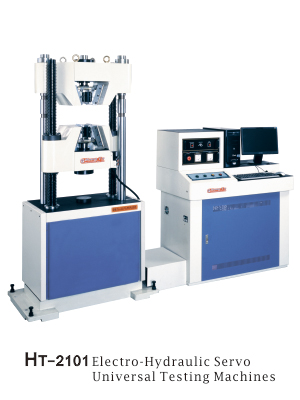 HT-2101 Material Testing Machine 02