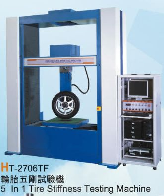 HT-2706TF Tire Stiffness Testing Machine