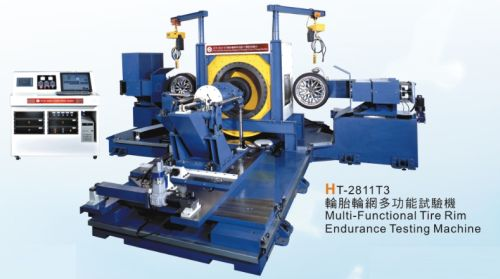 HT-2811T3 Tire Rim Endurance Testing Machine 01