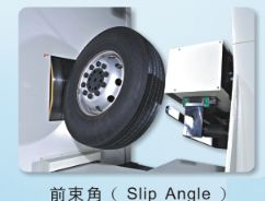 HT-2811T3 Tire Rim Endurance Testing Machine 02