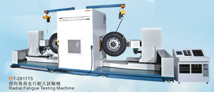 HT-2811T5 Radial Fatigue Testing Machine