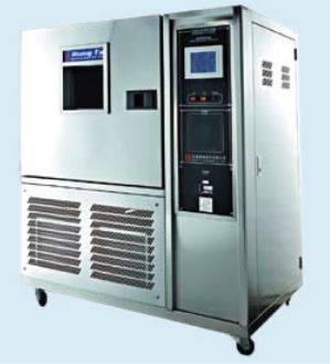 HT-8045A Programmable Temperature and Humidity Chamber