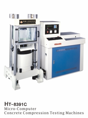 HT-8391 Material Testing Machine 01